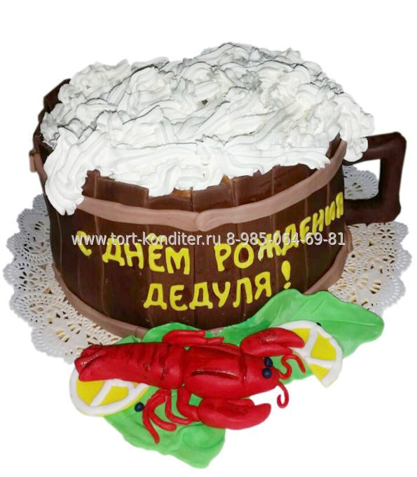 Как сделать торт для брата