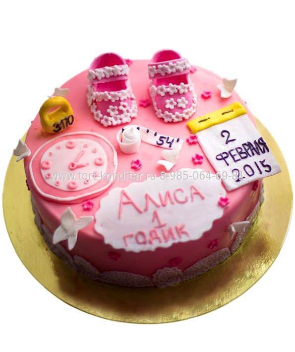 Самый лёгкий торта в домашних условиях