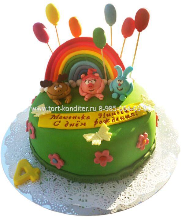 Смешарики торт для девочки