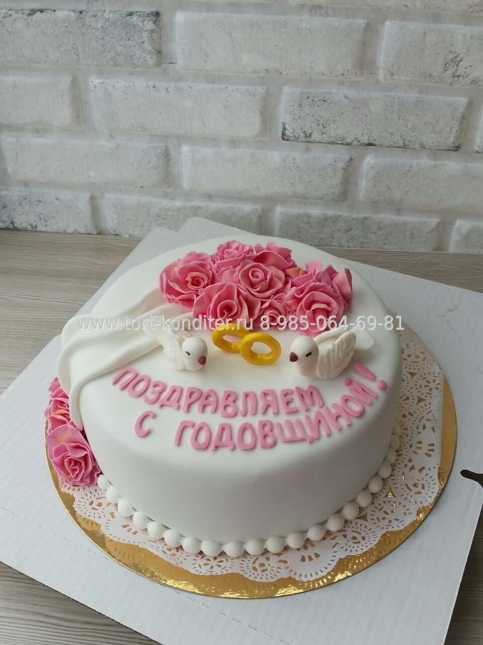 Торт на серебряную свадьбу - идеи оформления с фото 30