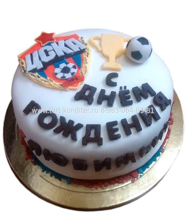 Кирово чепецк торт на заказ