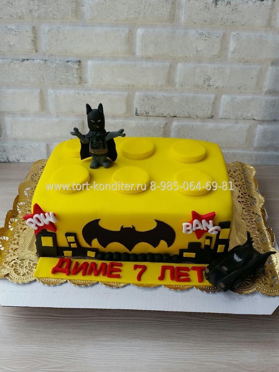 e66f679a8 Торт Лего | Детские торты на заказ в Москве недорого.Торты для ...